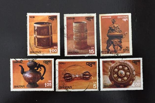 Postal Stamps, Bhutan