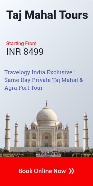 Taj Mahal Tour Pacakges