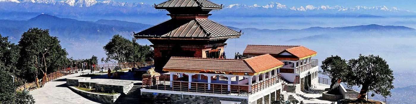 Nepal Hilltop View