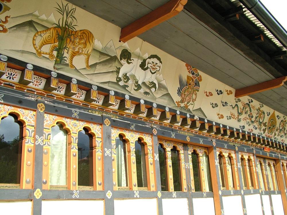 Folk Heritage Museum, Thimphu