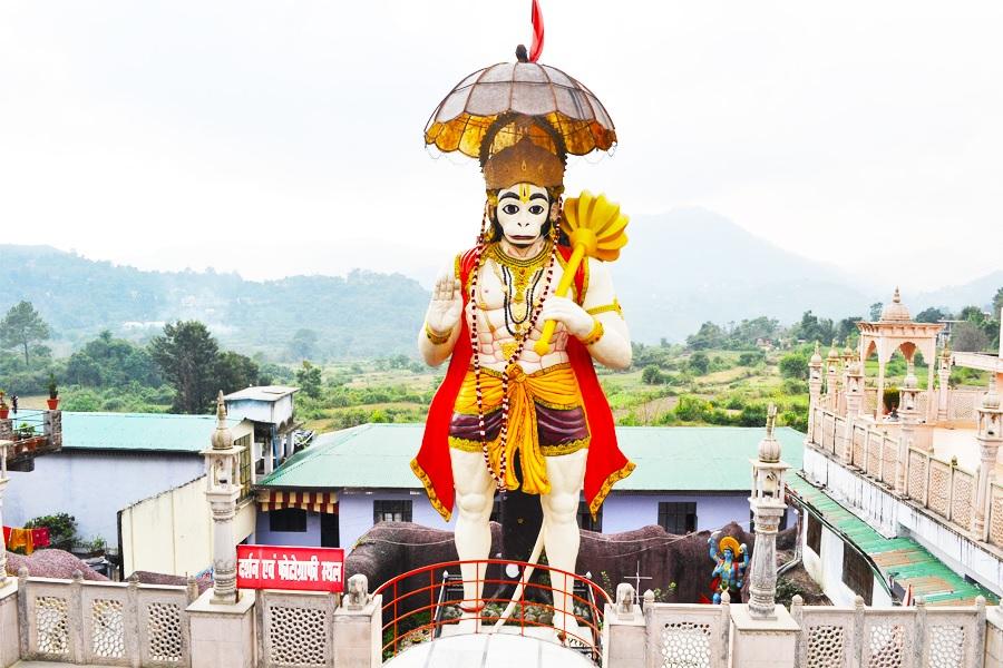 Hanumangarhi Temple Nainital