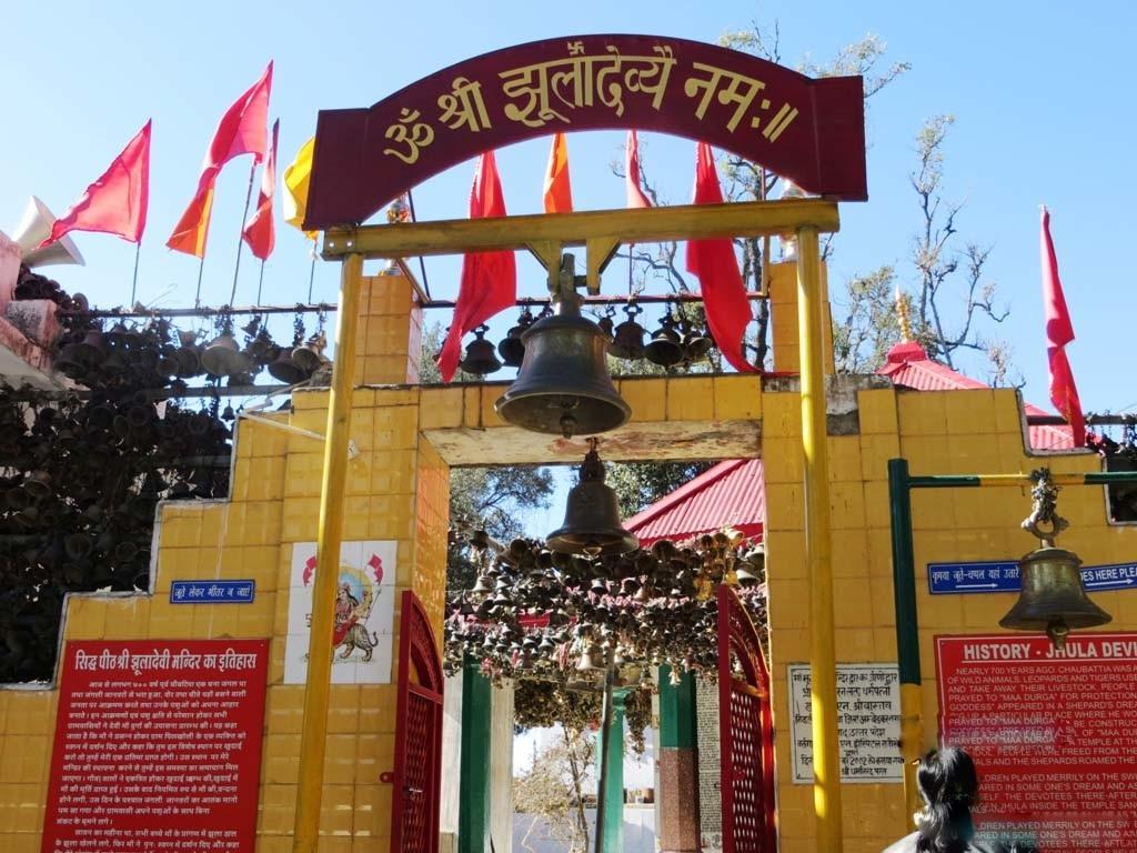 Jhula Devi Temple Ranikhet