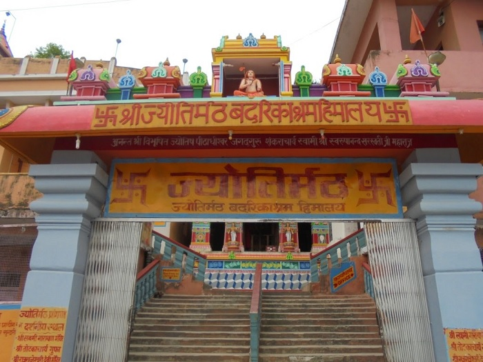 Joshimath Temple