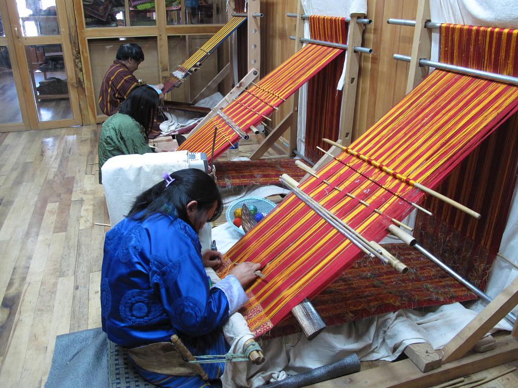 National Textile Museum, Bhutan