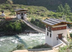 3 Nights 4 days Bhutan Tour - Itinerary, Package