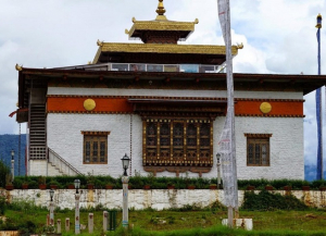 6 Nights 7 Days Bhutan Tour Package - Itinerary