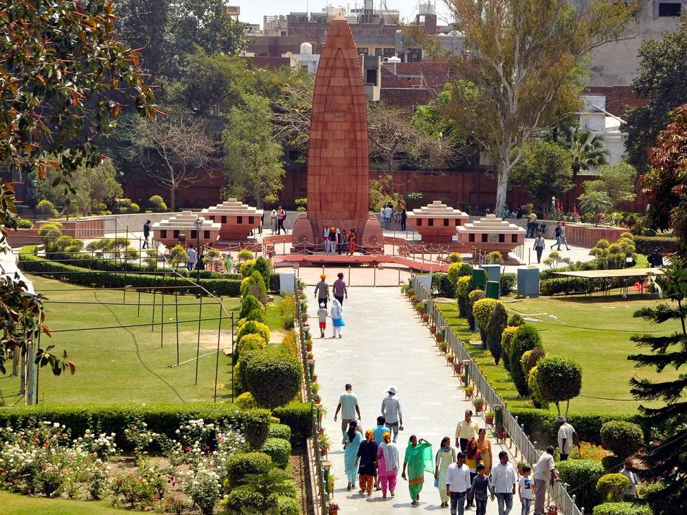 Jallianwala Bagh Garden