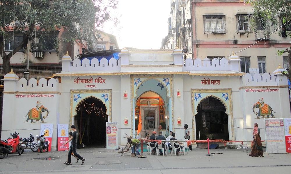 Shrinathji Nathdwara Temple Udaipur