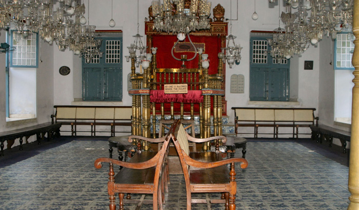 the jewish synagogue cochin
